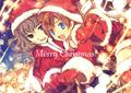 Merry Xmas! (Late :P)