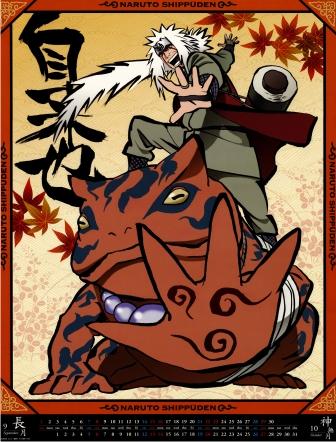 Naruto CALENDAR 2013