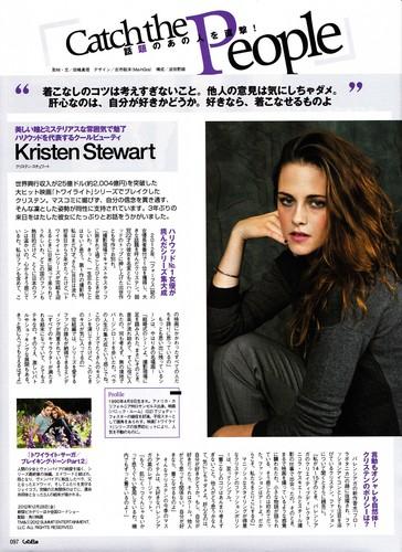 New Japanese magazines scans