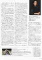 New Japanese magazines scans - kristen-stewart photo