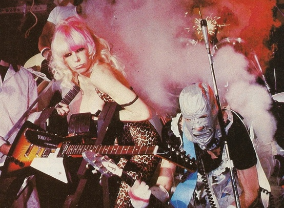 wiki Wendy O. Williams
