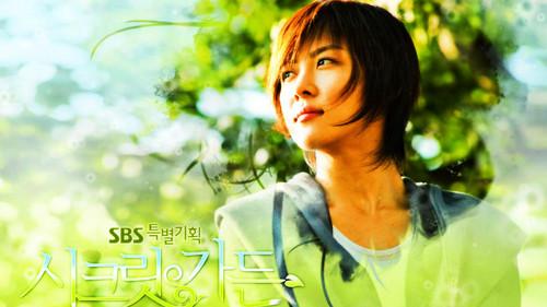 Korean Dramas Wallpaper Containing A Portrait Titled Secret Garden