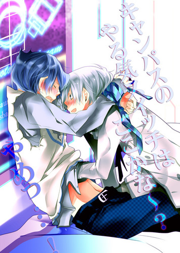 KAITO wallpaper possibly with anime called Selfcest