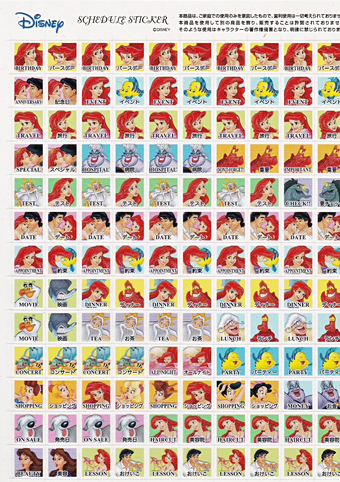 Walt Disney Stickers - The Little Mermaid