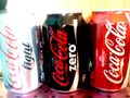 coca - coke photo