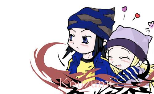 kozumi