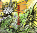 Biollante vs. King Ghidorah and Mecha-King Ghidorah