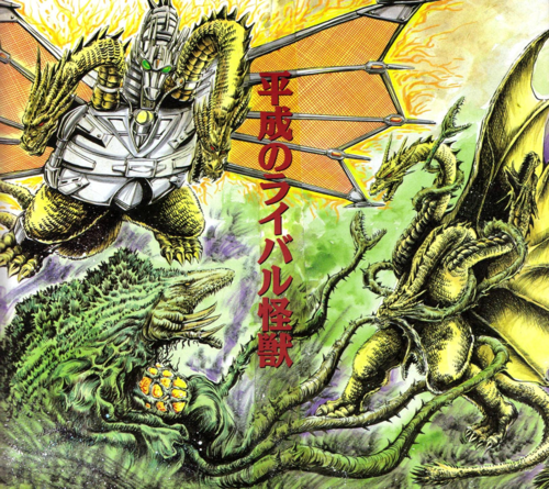 Godzilla wallpaper containing anime titled  Biollante vs. King Ghidorah and Mecha-King Ghidorah