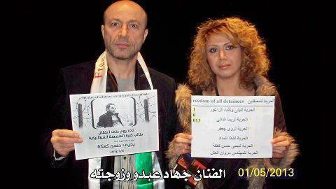 الفنان جهاد عبدو و زوجته ينضمان للثورة