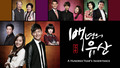 A Hundred Year's Inheritance - korean-dramas wallpaper