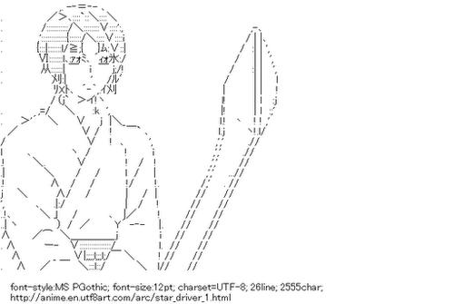 ASCII from http://citypax.de/wp-content/uploads/ascii-art-sword