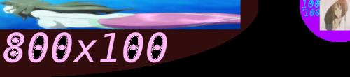 Banner & Иконка idea