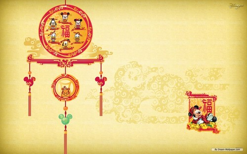 Chinees New Jahr