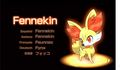 Fennekin - pokemon-x-and-pokemon-y-version photo