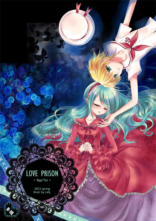 Mermaid MelodyMermaid Melody Hippo And Yuri
