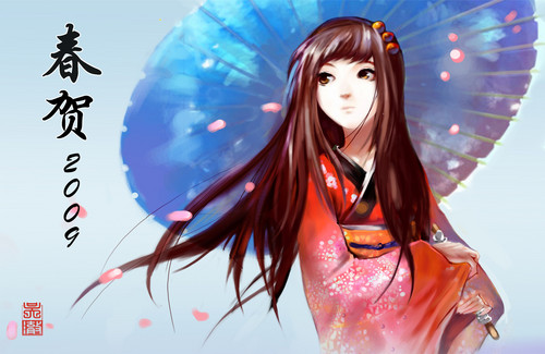 msyugioh123 wallpaper titled Kimono Anime Girl