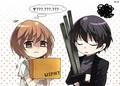 Mai and Naru