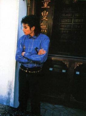 Michael <3 :) x