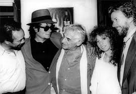 Michael and Друзья