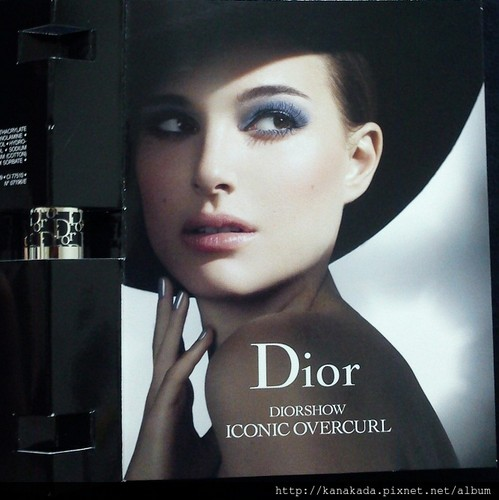 More DiorShow