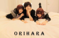 Orihara siblings cosplay