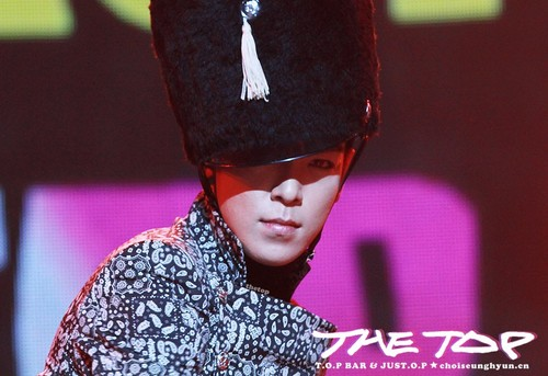 Choi Seung Hyun 壁紙 with a bearskin entitled TOP#16