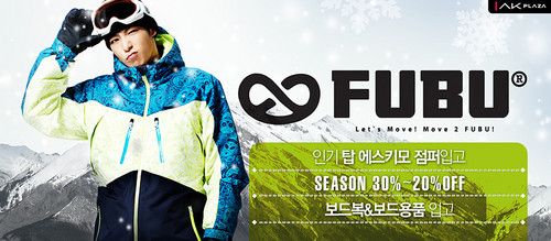 superiore, in alto oppa FUBU 2013 Winter