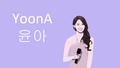 Yoona MC