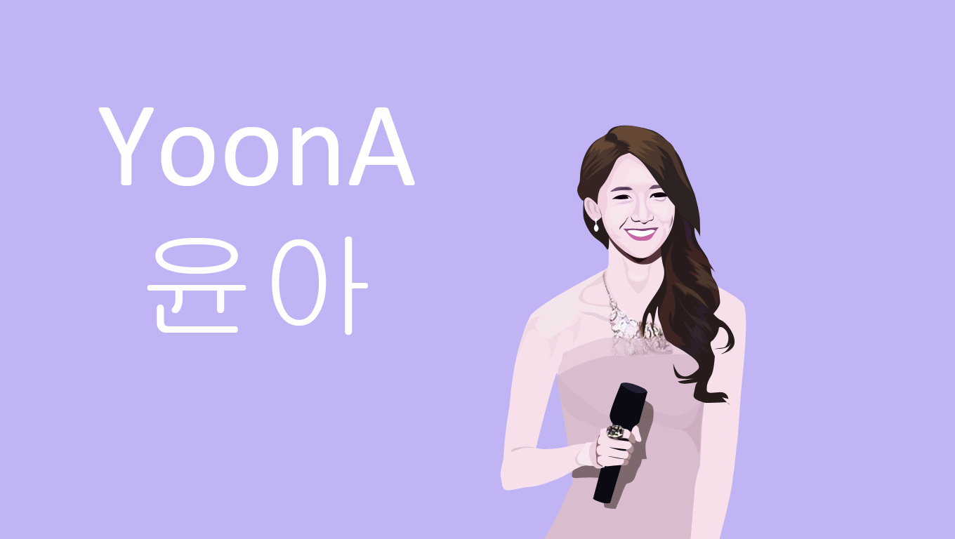 Yoona Mc Snsd Fan Art 33223213 Fanpop Fanclubs