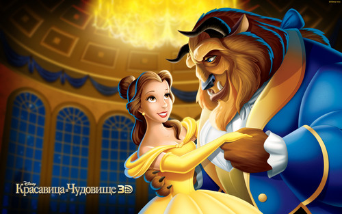 Belle and Pocahontas वॉलपेपर called beauty and the beast