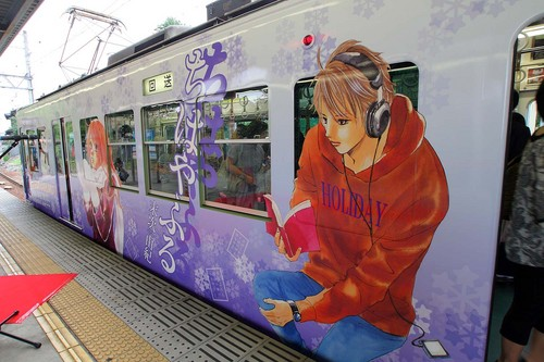 chihayafuru train 3