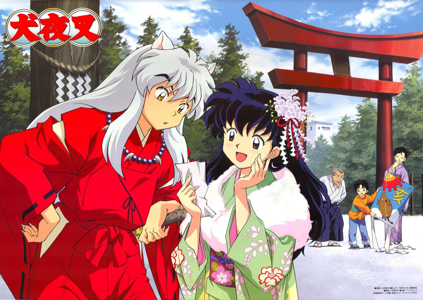 InuYasha 7 HD Wallpapers Pack  animekaizokucom