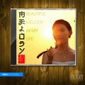 melody in my life - jkt48 fan art