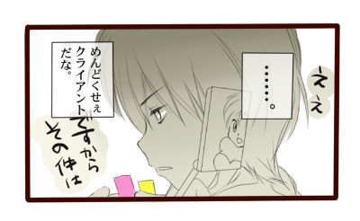 mutsuki's blog (ranma really loves akane)
