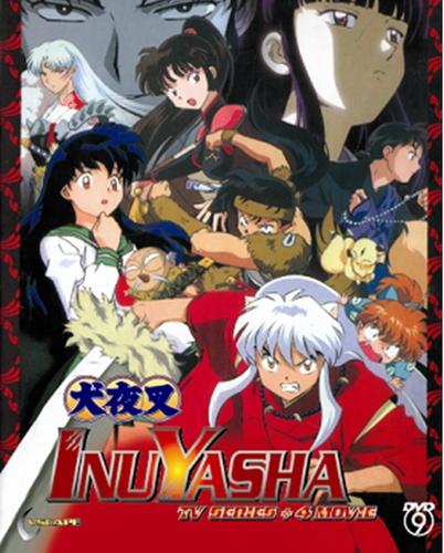 Inuyasha Images Usuitakumi77 Wallpaper And Background Photos