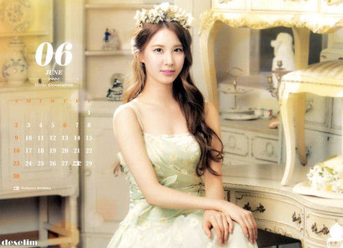 2013 GG Calendar