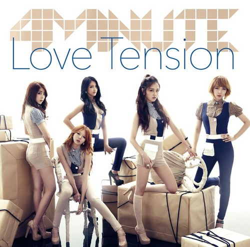 4Minute - Cinta Tension