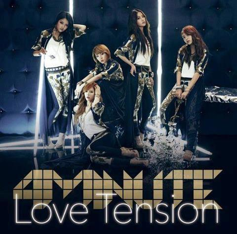 4minute - Liebe Tension