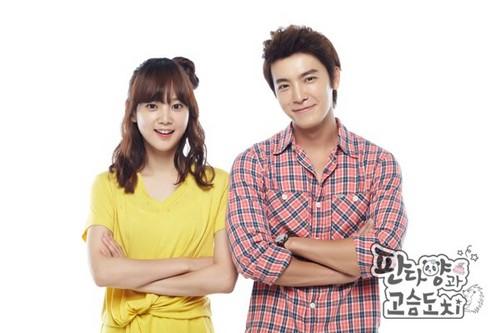 Donghae as Ko Seung Ji and Yoon Seung Ah as Pan Da Yang