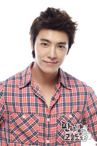 Donghae as Ko Seung Ji