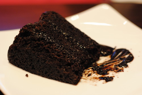 Hot tsokolate Fude Cake