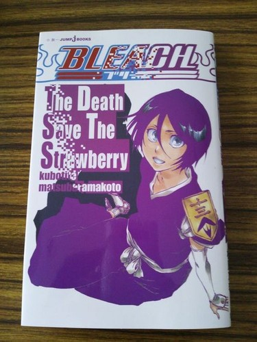 The Death Save The Strawberry