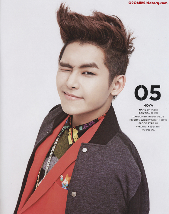 Infinite H for Ceci  Infinite H Photo 33353200  Fanpop