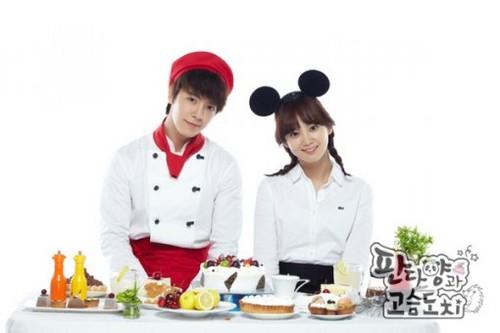 Miss Panda & Hedgehog Promo