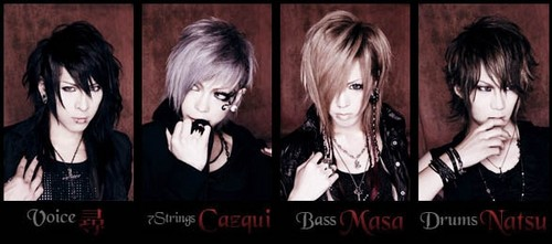 Nocturnal Bloodlust پیپر وال with a portrait called Nocturnal Bloodlust