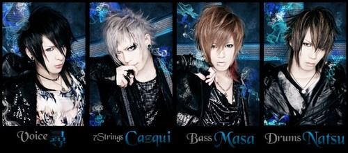 Nocturnal Bloodlust wallpaper with a portrait titled Nocturnal Bloodlust
