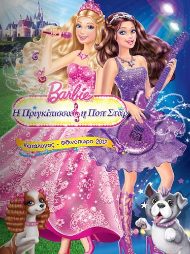 PaP in Barbie Greek Catalogue