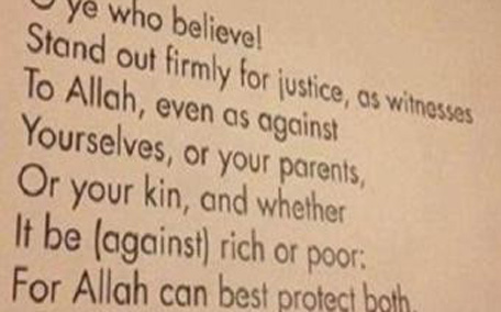 Quran ayat posted at US Harvard universidade