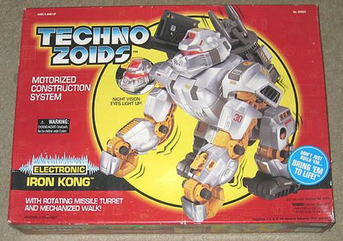 Technozoids