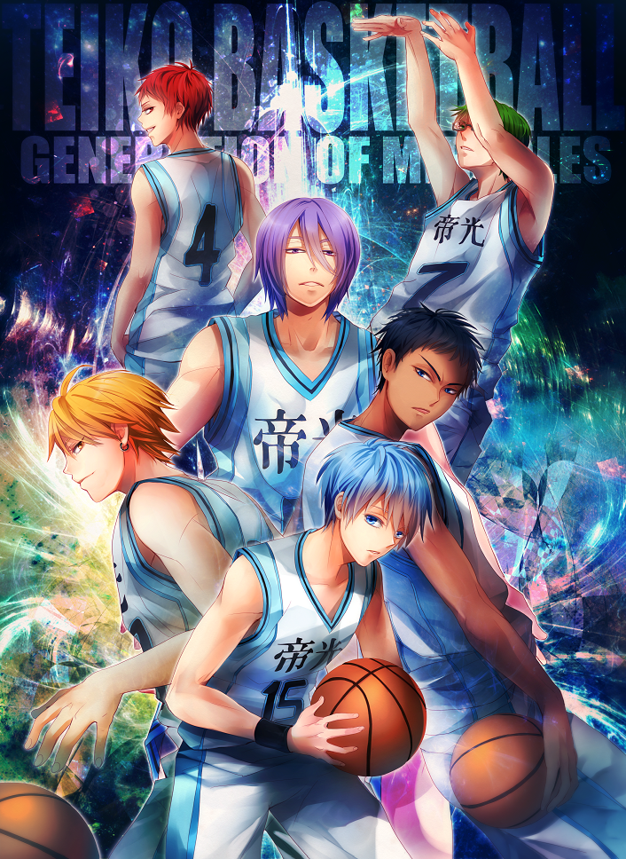 Kuroko no basket images the generation of mircles hd fond dcran kuroko no basket fond dcran with a basketball a basketball basket voltagebd Choice Image